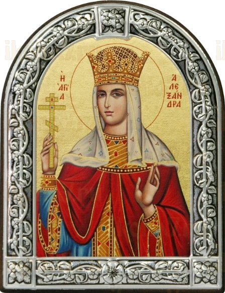 Александра Римская (10х13)
