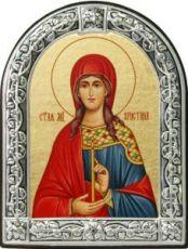 Христина (Кристина) Тирская (10х13)