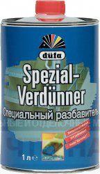 Разбавитель Dufa Spezial-Verdrunner