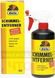 Средство для удаления плесени Dufa Schimmelentferner