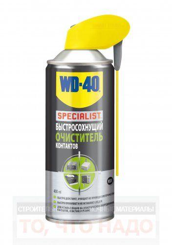 Очиститель контактов SPECIALIST WD-40