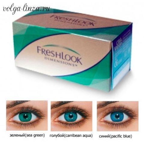 FreshLook Dimensions RX plano