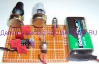 Металлоискатель на микросхеме К561ЛА7 (021) пакет