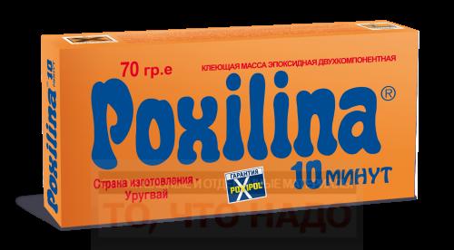 POXILINA Клеющая масса 70гр.