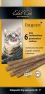 Edel Cat Колбаски для котов и кошек (курица, индейка, дрожжи) (6 шт.)