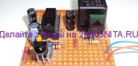 Дистанционное управление с любого пульта (036) коробка