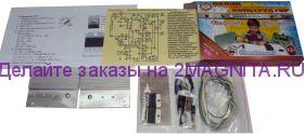 Мостовой усилитель на TDA7294 (039)(коробка)