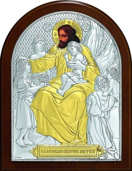 Серебряная с золочением икона Благословение детей (листовое серебро, 12*16см., Россия)