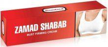 Hamdard Крем для упругости груди Zamad Shabab 50 гр.