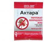 """""""Инта-Вир Актара"""" Эффективный инсектицид для защиты картофеля от колорадского жука."""