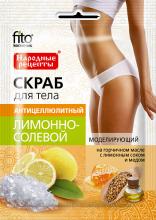 Скраб для тела лимонно-солевой Антицеллюлитный серии «Народные рецепты», 100г.