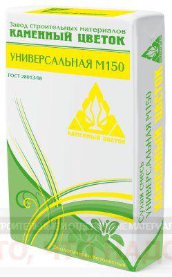 Сухая смесь М150 универсальная 50кг