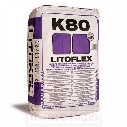 Клей эластичный 25кг LITOFLEX K80