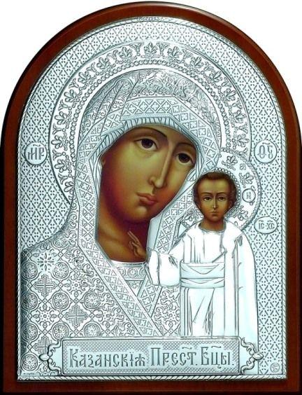 Серебряная икона Богородицы Казанской (листовое серебро, 12*16см., Россия)