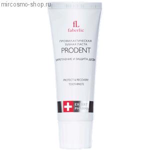 Профилактическая зубная паста ProDent укрепление и защита десен серии EXPERT PHARMA