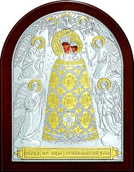 Серебряная с золочением икона Богородицы Прибавление ума (листовое серебро, 12*16см., Россия)