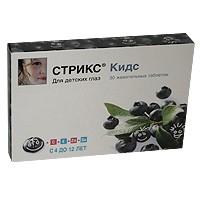 Стрикс Кидс 30 жевательных таблеток 730мг