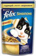 Felix Sensations Курица и морковь в желе (85 г)