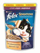 Felix Sensations Утка с морковью в соусе (85 г)
