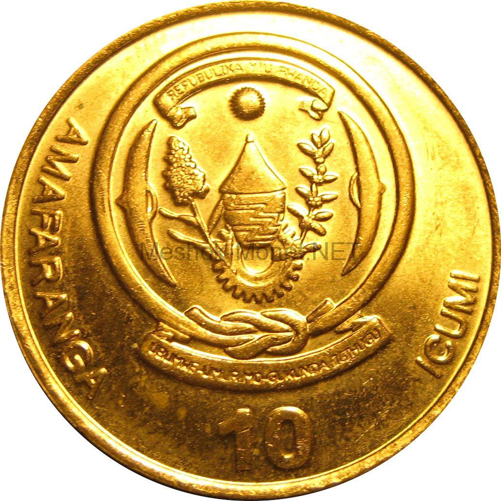Руанда 10 франков 2009 г.