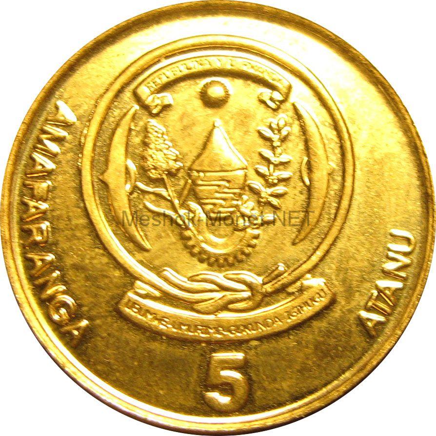 Руанда 5 франков 2009 г.