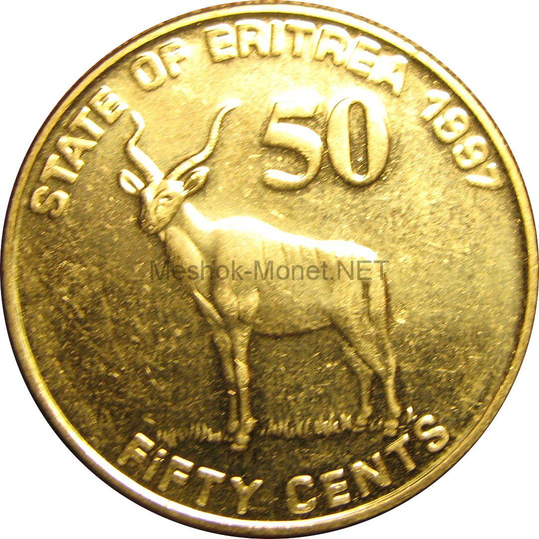 Эритрея 50 центов 1997 г.