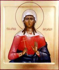 Александра Коринфская (рукописная икона)