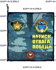 Полотенце Московский округ ВВ