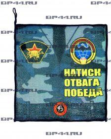 Полотенце Северокавказский округ ВВ