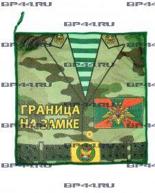 Полотенце Калининградская группа ПВ