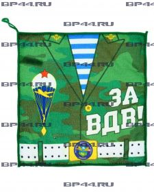 Полотенце 104 гв.ПДП Черёха