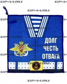 Полотенце Черноморский флот МП