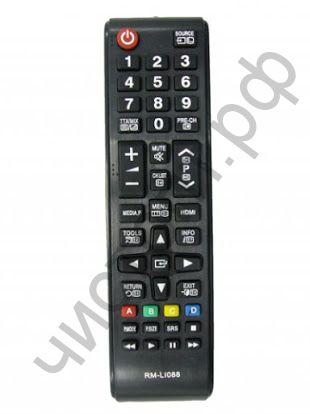 Пульт ТВ универс. RM-L1088+ (LCD/LED Samsung и ему подобные)