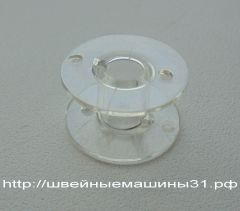 Шпулька пластиковая для бытовых швейных машин JANOME, BROTHER, JUKI, TOYOTA.  Цена 20 руб.