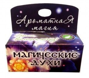 "Магические духи ""Начни с начала"", 1.5 мл масло"
