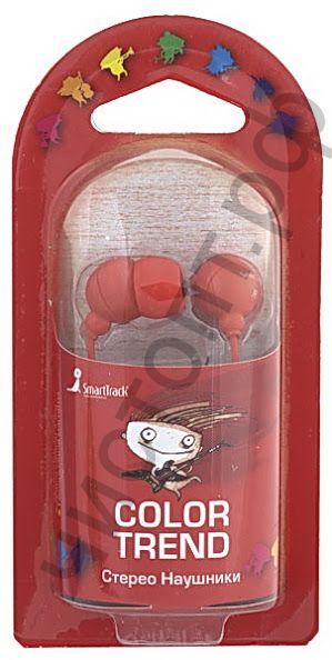 Наушники SmartBuy® COLOR TREND, провод 1.2м, красные вакуум.(арт. STE-3300)