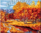 "Картина по номерам ""Осенний наряд"""