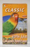 FIORY Корм для средних попугаев Classic (400 г)