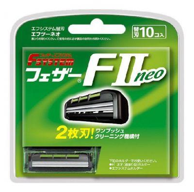 """Запасные кассеты с двойным лезвием для станка Feather F-System """"FII Neo"""" Lion"""