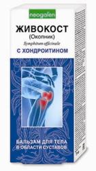 Живокост с хондроитином бальзам для тела 75 мл
