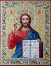Господь Вседержитель (35х45), живопись