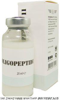 Олигопептид 11 для омоложения груди