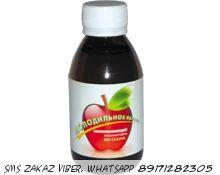 Диабетический омолаживающий мезококтейль - Молодильное яблочко