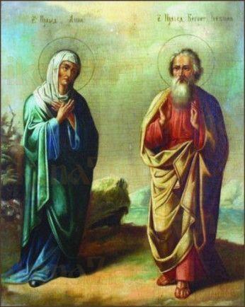 Икона Иоаким и Анна (копия старинной)