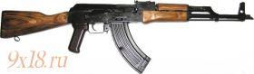 Списанное охолощенное оружие - автомат АКМ - ВПО-925 СО, калибр 7.62 мм