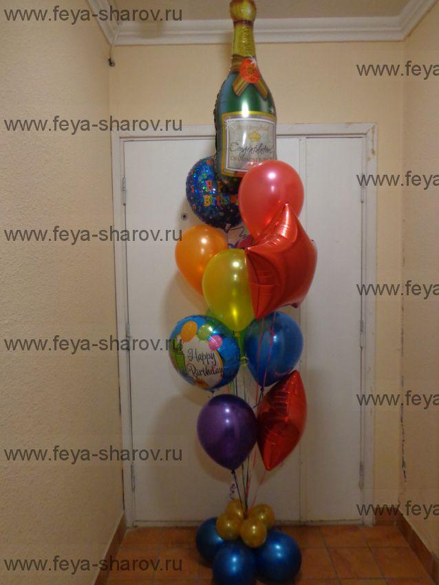 Фонтан шаров на день рождения