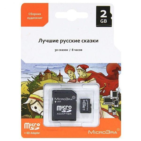 """Аудиокнига """"Русские Народные Сказки"""" MicroSD 2GB + SD адаптер MicroEra"""