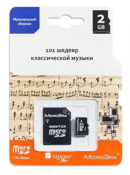 "Муз. Сборник ""111 Шедевров классической музыки"" MicroSD 2GB+SD адаптер MicroEra"