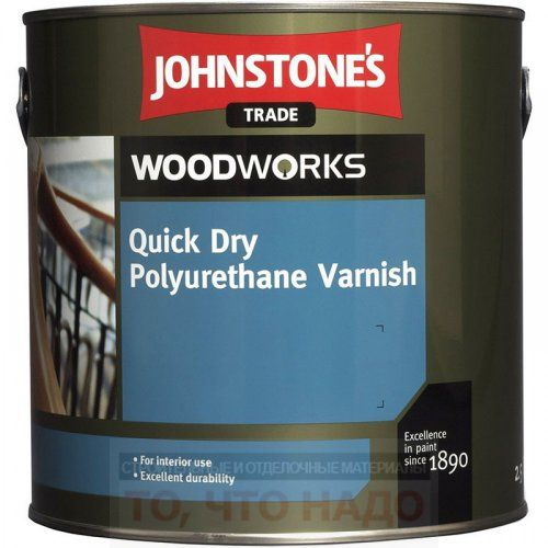 Лак мебельный JOHNSTONE`S Quick Dry Varnish