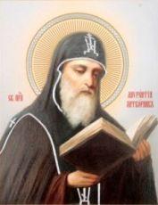 Икона Лаврентий Печерский (рукописная)